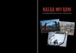 Balaa Mitaani